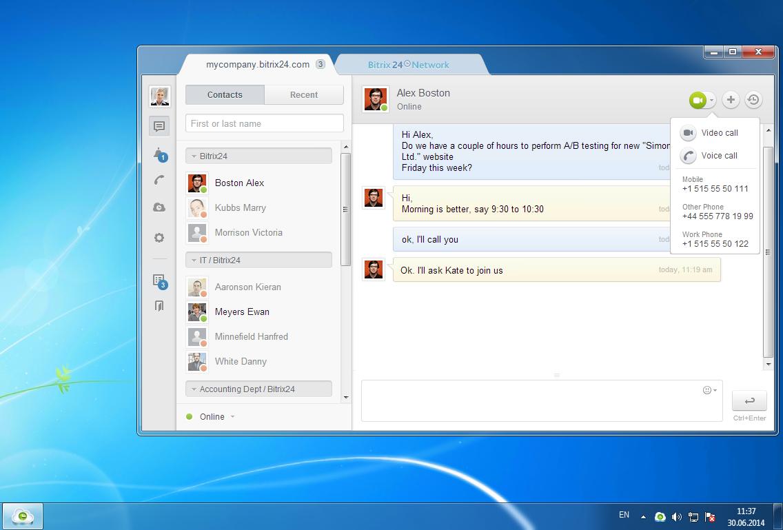 Messenger desktop application - 11 2 Desktop Application For The Portal Instant Messenger Png
